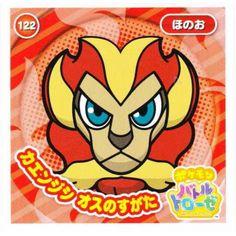 Pokemon 2014 Battle Trozei Collection Series #2 Pyroar (Male) Sticker