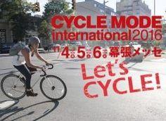 総展示台数1000台以上日本最大のスポーツ自転車フェスティバル CYCLE MODE international 2016が幕張メッセで11月4日から6日まで開催されます  ロードバイクやクロスバイクマウンテンバイクなどの最新モデルから日本初上陸の電動アシスト自転車やハンドメイドバイシクルなどが大集合  人気ロードレース漫画弱虫ペダルとのスペシャルコラボによる会場限定グッズの販売やトークショーも予定されています tags[千葉県]