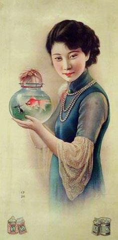 z- Woman w Goldfish Bowl (Chinese Ad, pre- WWII)