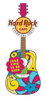 Hard Rock Cafe Japan | Groovy Mantra Guitar Pin