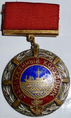 Medal of Distinguished Fish Farmer