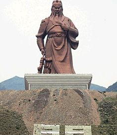 The statue of Guan Gong in Yuncheng city – China. He is one of the famous Chinese generals during the late Eastern Han Dynasty and Three Kingdoms era of China (206 BC – 220 AD). He was always carrying one Guan Dao sword. He is also the brother of the first emperor (Liu Bei) of Kingdom of Shu. Guan Gong played a significant role of establishing the Kingdom of Shu. He is respected as the epitome of loyalty, moral qualities and righteousness.