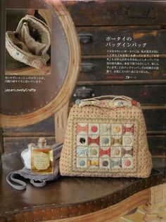 Chic & Kawaii Patchwork Quilt  - Japanese Quilting Pattern Book - Akemi Shibata - B1162. $23.50, via Etsy.