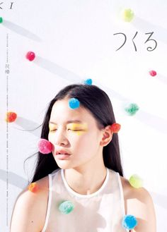 http://www.shiseido.co.jp/hanatsubaki/ // I love how they made what could have been plain polka dots into 3-d pom poms :)