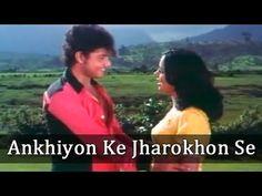 Ankhiyon Ke Jharokhon Se - Classic Romantic Song - Sachin & Ranjeeta OMG