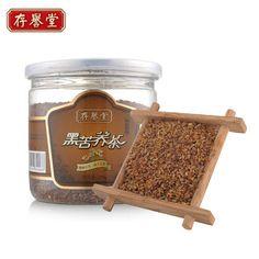$20.20 (Buy here: https://alitems.com/g/1e8d114494ebda23ff8b16525dc3e8/?i=5&ulp=https%3A%2F%2Fwww.aliexpress.com%2Fitem%2F250g-Chinese-Herbal-Tea-black-tartary-buckwheat-plantule-full-tea-bitter-buckwheat-tea-Liang-Shan-Lower%2F32592309166.html ) 250g Chinese Herbal Tea black tartary buckwheat plantule full tea bitter buckwheat tea Liang Shan Lower Three-high free shipping for just $20.20