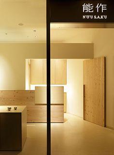 ●Koizumi Studio | 能作パレスホテル(金属)