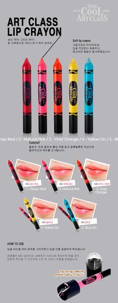 [too cool for school] Art Class Lip Crayon - 5Colors $17 from vanessa