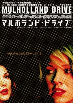 waxandmilk: Mulholland Drive Japanese poster Directed by David Lynch 2001 Not sure who designed this, but it narrowly beat out another version I liked, the Spanish Mulholland Drive poster. Film Poster Design, Movie Poster Art, Japanese Film, Japanese Poster, Mullholland Drive, Drive Poster, David Lynch Movies, Alternative Movie Posters, Cinema Posters