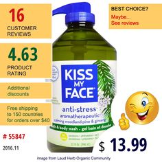 Kiss My Face #KissMyFace #BathBeauty #BathShower #BodyCare