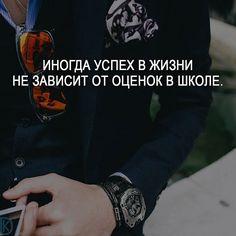 К черту все! Берись и делай! Ричард Брэнсон, из книги «К черту все! Берись и делай!» . #мотивация #цитаты #мысли #любовь #успех #цитатыизкниг #жизнь #саморазвитие #мудрость #мыслишки #отношения #умныемыслинаночь #мотивациянакаждыйдень #цитатывеликихженщин #успехнасждет #прожизнь #цитатывеликих #deng1vkarmane
