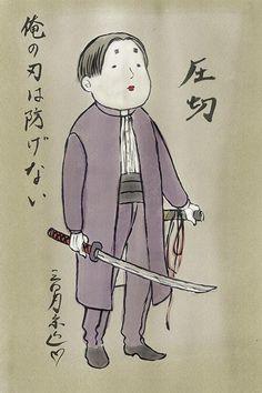 とうろぐ-刀剣乱舞漫画ログ - 三日月宗近に描いてもらった長谷部。