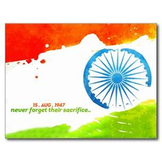 Indian Flag Indian Independence Day Postcard