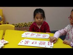 ▶ 3 years old reciting Chinese Proverbs. 三岁学成语 - YouTube Chinese Proverbs, Language School, 3 Years, Youtube, 3 Year Olds, Youtubers, Youtube Movies