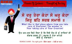 [Power of Gurbani - Thought of the Day From Rehras Sahib]  What like is that place where from you take care of everyone! The wonder is Your taking care of Your Creation!