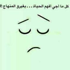 ^-^ ههههه