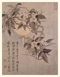 by Yun Shouping(1633-1690)