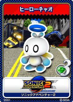 Sonic Adventure 2, Mundo Dos Games, Classic Sonic, Game Info, Sonic Art, Metal Gear Solid, Trading Cards, Sonic The Hedgehog, Concept Art