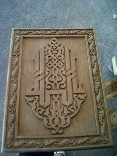 Allah kufi script