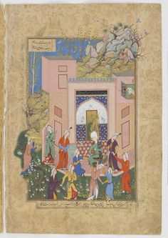 Click to zoom Folio from a Haft Awrang (Seven thrones) by Jami (d.1492); verso: Yusuf preaches to Zulaykha