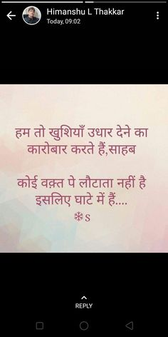 7 Best SAD IMAGES images in 2017 | Hindi quotes, Heart
