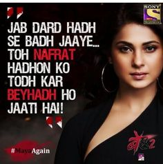 ✨Most Awaited Series! Girl Attitude, Positive Attitude, Attitude Quotes, Attitude Status, Maya Quotes, Girl Quotes, Woman Quotes, Inspirational Quotes About Success, Meaningful Quotes