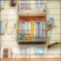 Балкон в Одессе:)