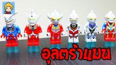 อุลตร้าแมนกิงกะ กิงกะสปาร์ค (Ultraman Ginga : Ginga Spark) 2017-01-03
