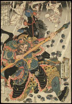 Utagawa Kuniyoshi (1797-1861) The 108 Heroes of the Popular Suikoden: Konseimao Hanzui (Fan Rui) wrestling demons, 1827-1830. Oban.