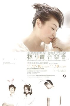 Poster / 林小寶音樂會 / LYFE