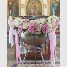 Christening, Fonts, Flowers, Polyvore, Home Decor, The Moon, Designer Fonts, Decoration Home, Room Decor
