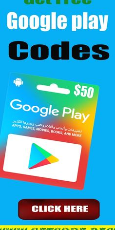Money Software, Visa Card Numbers, Google Play Codes, Google Plus, Get Gift Cards, Free Cards, Gift Card Generator, Gift Card Giveaway, Free Gifts