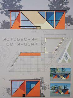 Автобусная остановка Conceptual Architecture, Architecture Board, Architecture Design, Geometric Shapes Drawing, Bus Stop Design, Bus Shelters, Shelter Design, Interior Sketch, Bus Station
