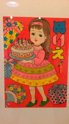 ぬりえ美術館 「きいち」のぬりえ。Kiichi's coloring book from the Coloring Book Museum.