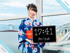 静岡版 | BIJIN-TOKEI(美人時計) 公式ウェブサイト