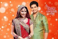 Watch Yeh Rishta Kya Kehlata Hai 4 September 2016 STAR PLUS HD Fresh Episode