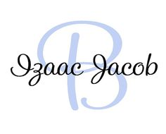 Large Monogram Wall Decal  Personalized by openheartcreations, $45.00