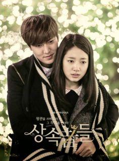 Choi Jin Hyuk (최진혁) Don't Look Back (돌아보지 마) [The Heirs Ost.] (Free Download MP3 HQ + Lyrics) [K2Ost]
