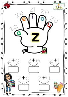 Complete notebook to work the syllabic decompositi+ Complete Alphabet Activities, Reading Activities, Teaching Reading, Preschool Activities, Spanish Teaching Resources, Spanish Language Learning, English Reading, Phonemic Awareness, Beginning Of School