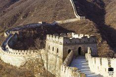 Sabías Que La Gran Muralla China En 2020 La Gran Muralla China Maravillas Del Mundo Nuevas Maravillas Del Mundo