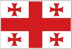 Drapeau de la Géorgie (#Flag of #Georgia)