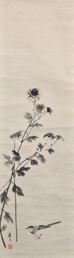 'Chrysanthemums with Bird', Maruyama Ôkyo