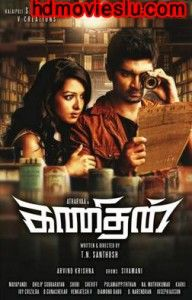 Kanithan Full Movie Download Kanithan Full Movie Free Download Kanithan Tamil Movie Free Download Kanithan Movie Download Kanithan Tamil Full Movie Hd