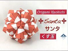 Santa Kusudama Tutorial サンタのようなくす玉の作り方 - YouTube