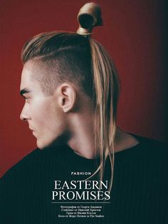 Undercut ponytail