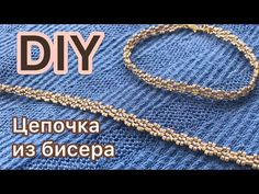 DIY How to weave a gold chain bead bracelet workshop Beaded chain gold bracelet tutorial - DIY How to weave a gold chain bead bracelet workshop Beaded chain gold bracelet tutorial – YouTub - Armband Tutorial, Bracelet Tutorial, Diy Bracelet, Beaded Bracelet Patterns, Beaded Bracelets, Ankle Bracelets, Charm Bracelets, Gold Armband, Super Duo