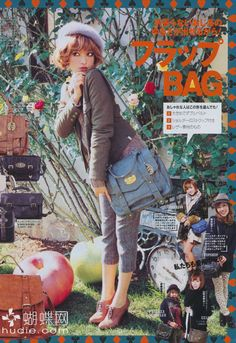 Japanese Fashion - Vivi Magazine !  <3