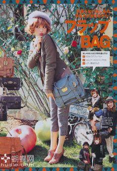 Japanese Fashion - Vivi Magazine !  <3 Whimsical Fashion, Retro Fashion, Vintage Fashion, Fashion Layouts, Larme Kei, Gyaru Fashion, Retro Styles, Harajuku Girls, Japanese Streets