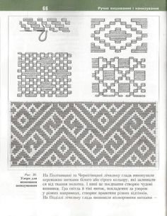 Folk Embroidery, Embroidery Patterns, Cross Stitch Patterns, Needlepoint Stitches, Bargello, Darning, Pattern Books, Cross Stitching, Hand Weaving
