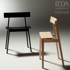 IFDA2011: Gold Leaf: Half Chair